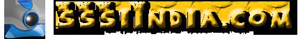 sssiindia.com